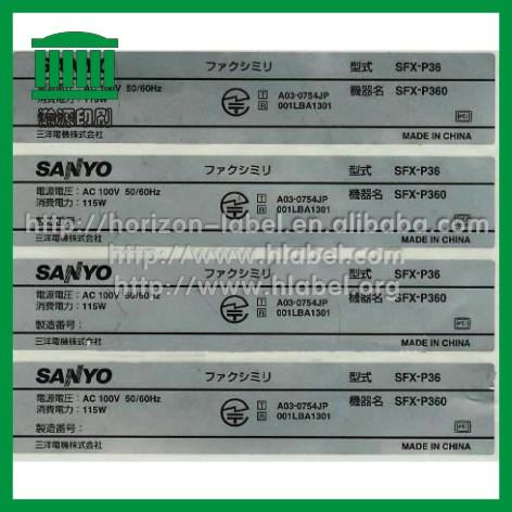 电缆电线标识标签能够用于圆形,不规则或弯曲的表层,并适用于电线或